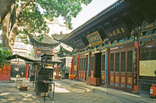 Ланчжоу ущелье бинглинг сы линься в